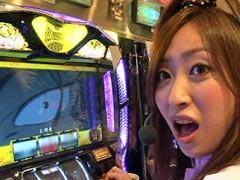 #8 射駒タケシのミッション7バジリスク�U/動画