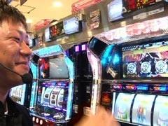 無料PV#9★射駒タケシのミッション7/動画