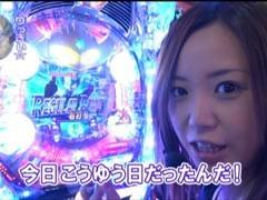 #77水瀬&りっきぃのロックオン富山県富山市/動画