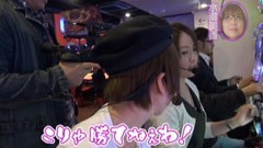 #116 水瀬&りっきぃのロックオン/東京都大田区編/動画