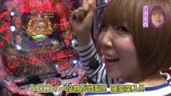 #118 水瀬&りっきぃのロックオン/東京都品川/動画