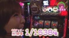 #159 ロックオンwithなるみん/魔戒ノ花/獣王 王者の帰還/動画