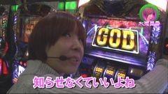 #160 ロックオンwithなるみん/秘宝伝 伝説/魔戒ノ花/ハーデス/動画