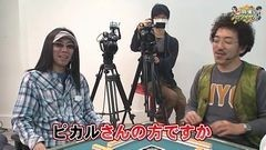 沖と魚拓の麻雀ロワイヤル RETURNS 第17話/動画
