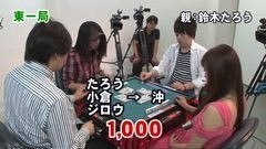 沖と魚拓の麻雀ロワイヤル RETURNS 第72話/動画