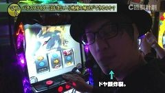 #40 スロじぇくとC/まどマギ2/シスクエ4/ハルヒ/犬夜叉/動画