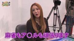 沖と魚拓の麻雀ロワイヤル RETURNS 第106話/動画
