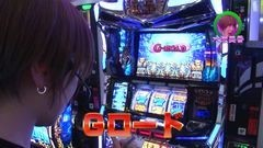 #187 ロックオンwithなるみん/ポセイドン/ハーデス/黄門III/動画