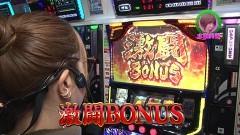 #251 ロックオン/サラ番/北斗天昇/シンフォギア/モンキーターンII/動画