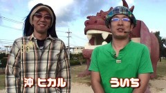 #430 おもスロ/レキオ2/トリプルクラウン/キングハナハナ/動画