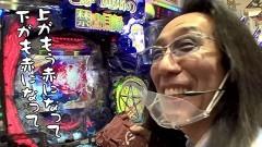 #463 おもスロ/吉宗3/Pとある魔術の禁書目録/リノ/ゴージャグ2/動画