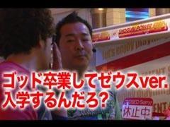#68 黄昏☆びんびん物語ミリゴ/キン肉マン/リンかけ/モンハン/動画