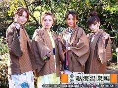 vol.2 熱海温泉編/動画