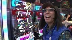 #214 おもスロ/凱旋/強敵/動画