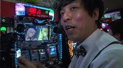 #23 御陽気者/エウレカセブンAO/動画
