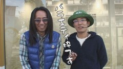 #301 おもスロ/王将3王盛+/沖縄4 桜/動画