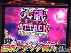 #480射駒タケシの攻略スロット�Z�銀河英雄伝説/探偵物語TURBO/動画
