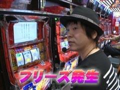 #494 射駒タケシの攻略スロット�Z�押忍!番長2/動画