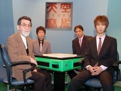 天空麻雀5 #7 (男性プロ 決勝第1戦)/動画