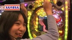 #4 ペアパチ/ルパン三世消されたルパン/緋弾のアリア/動画