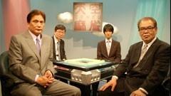 天空麻雀8 #7 (男性プロ決勝第1戦)/動画