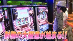 #634 射駒タケシの攻略スロット�Z/SLOT 魔法少女まどか☆マギカ/動画