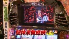 #698 射駒タケシの攻略スロットVII/北斗 転生の章/沖ドキ/動画