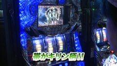 #726 射駒タケシの攻略スロットVII/ハーデス/凱旋/強敵/動画