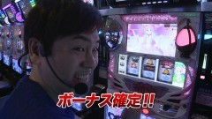 #814 射駒タケシの攻略スロットVII/魔法少女まどか☆マギカ/動画