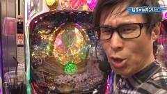 #88 実戦塾/北斗7/不二子2/金の花満開/まどマギ/ビッグシューター/動画