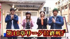 #118 ペアパチ/北斗無双/大海BLACK/大海4 BLACK/動画