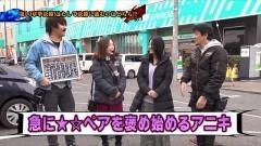 #119 ペアパチ/ヴァルヴレイヴ/AKB48-3 誇りの丘/動画