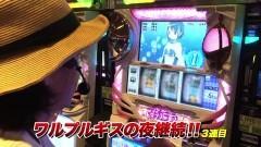 #883 射駒タケシの攻略スロットVII/まどマギ/サンダーVリボルト/動画