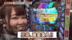 #138 ペアパチ/北斗無双/北斗8/動画