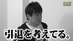 沖と魚拓の麻雀ロワイヤル RETURNS 第278話/動画