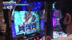 #129 嵐と松本/パチスロ北斗の拳 宿命/動画