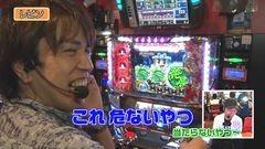 #19 松本ゲッツ!!L/大工の源さん 桜満開!/バジ絆/動画
