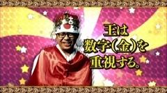 #2 王が負けた夜に…/伊藤真一/動画