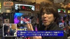 #28 松本ゲッツ!!L/ロイヤルロード/強敵/ゴッドイーター/動画