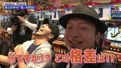 #1 嵐と松本/ミリオンゴッド‐神々の凱旋‐/動画