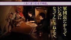 #10 王が負けた夜に…/ネギ坊/動画