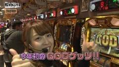 #36 松本ゲッツ!!L/強敵/凱旋/リノ/ニューアイムジャグラーEX/動画