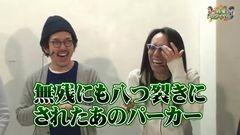 沖と魚拓の麻雀ロワイヤル RETURNS 第109話/動画