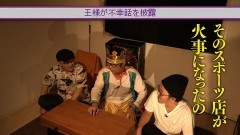 #48 王が負けた夜に…/最終回/動画