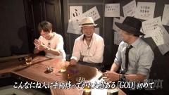 #63 嵐と松本/ハーデス/動画
