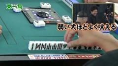 沖と魚拓の麻雀ロワイヤル RETURNS 第181話/動画