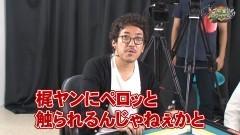 沖と魚拓の麻雀ロワイヤル RETURNS 第240話/動画