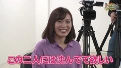 沖と魚拓の麻雀ロワイヤル RETURNS 第274話/動画