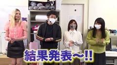 #343 ツキとスッポンぽん/頭文字D/ゴッドイーター/動画