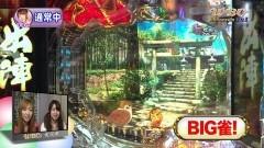 #64 WBC/緋弾のアリアII/必殺仕事人V/動画